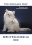 Книга Пономарева С.Б.