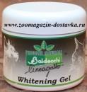 17310 Отбеливающий гель для кошек  Whitening Gel Baldecchi (100 мл.) Италия
