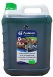 ЛАЙНА концентрат для уничтожения пятен и запахов от животных 5 литр
