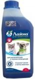ЛАЙНА концентрат для уничтожения пятен и запахов от животных 1 литр