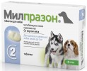 Милпразон (KRKA) таблетки для щенков и маленьких собак весом до 5 кг от гельминтов, Антигельминтное средство, 2 шт.*2,5 мг/уп. (Словения)