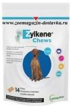 Zylkene Успокаивающее средство, Лакомство-крекеры 440мг *14шт/уп для кошек и собак, вес>30кг (Vetoquinol, Франция)