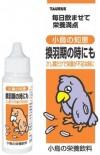 Бёрд Вишдом Эйо Bird Wisdom Питательный комплекс для птиц, 30 мл/(TAURUS Япония)