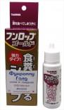 Фунроппу Голд - капли от поедания собственных фекалий  (30 мл) /Япония TAURUS