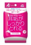 Влажные салфетки для чистки ушей собак и кошек уп.30 шт.TAURUS (Япония)