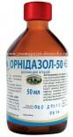 ОРНИДАЗОЛ-50 (раствор для иньекций.) 50 мл. пр-во Укрзооветпромпостач